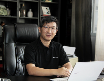 INFiLED CEO Hao
